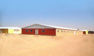 Basra Kamp Projesi