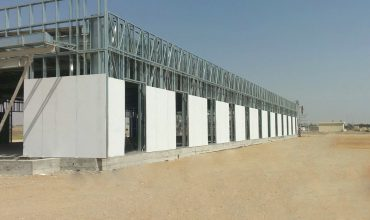 Hafif Çelik Spor Salonu Binası